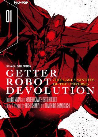 Getter Robot Devolution