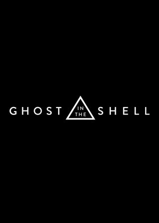 Ghost in the Shell VR Experience