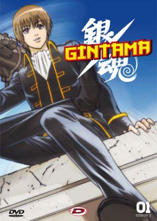 Gintama - Seconda Stagione