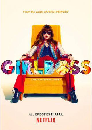 Girlboss - Stagione 1