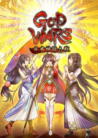 God Wars The Complete Edition