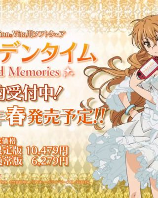 Golden Time: Vivid Memories
