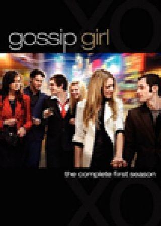 Gossip Girl - Stagione 1