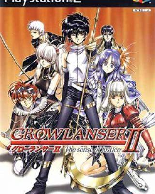 Growlanser II: The sense of Justice