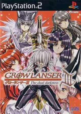 Growlanser III: The Dual Darkness