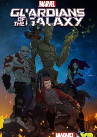 Guardiani della Galassia - Stagione 1