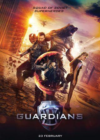 Guardians - Il risveglio dei guardiani