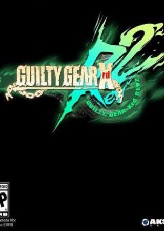 Guilty Gear Xrd Revelator 2