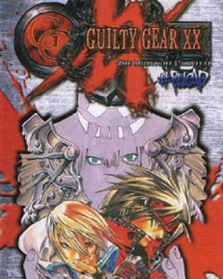 Guilty Gear XX # Reloaded