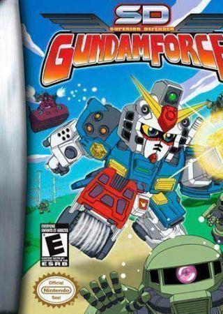 Gundam Advance