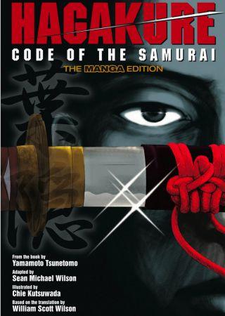 Hagakure: Il codice del samurai