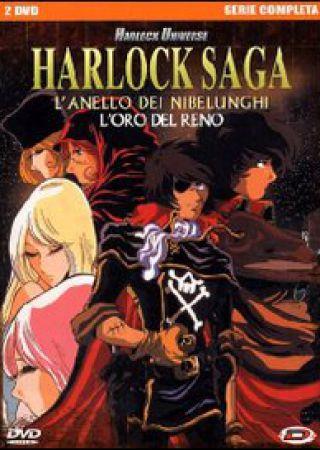 Harlock Saga. L'anello dei nibelunghi - Anime