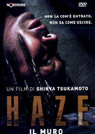 Haze - Il muro