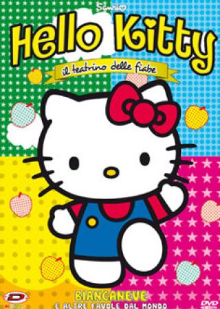 Hello Kitty - Anime