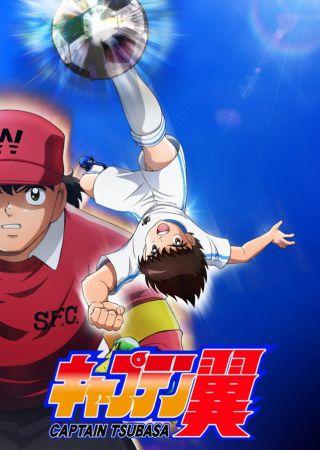 Holly e Benji - Captain Tsubasa