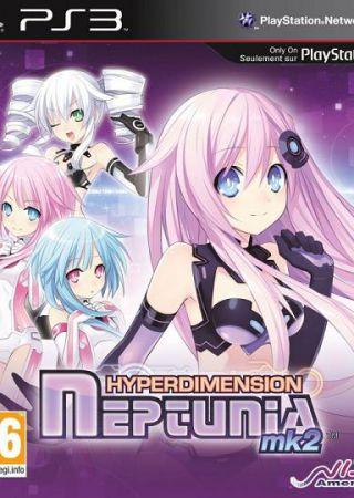 Hyperdimension Neptunia mk2