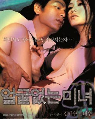 serie tv erotica massaggio erotico uomo