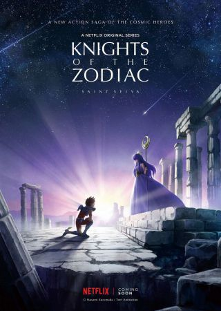 I Cavalieri dello Zodiaco: Saint Seiya - Stagione 1