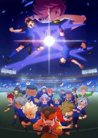 Inazuma Eleven: The Seal of Orion