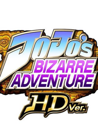 JoJo's Bizarre Adventure HD