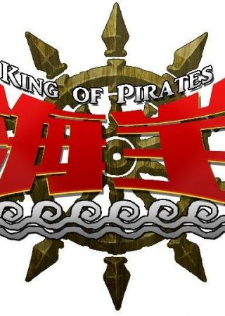 Kai-oh: King of Pirates