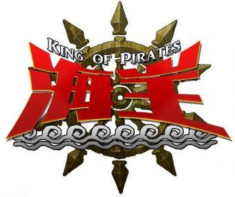 Kai-oh: King of Pirates