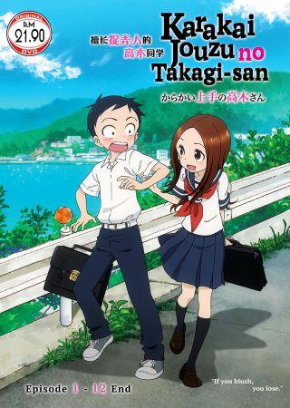 Karakai Jozu no Takagi-san