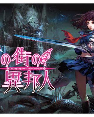 Ken no Machi no Ihoujin: The Stranger in Alda