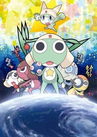 Keroro Gunso (Sgt. Frog)