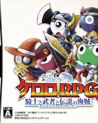 Keroro RPG: Knight, Warrior and Legendary Pirate