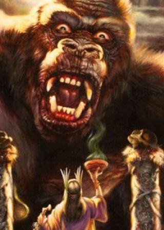 King Kong Skull Island