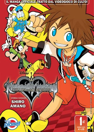 Kingdom Hearts: Chain of Memories (manga)