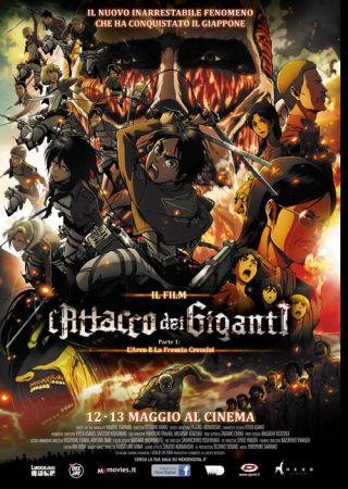 L'attacco dei giganti - il film Parte 1 - L'arco e la freccia cremisi