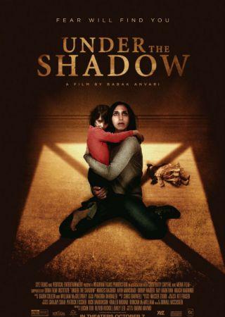 L'ombra della paura