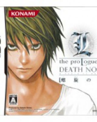 L: The Prologue to Death Note - Rasen no Wana
