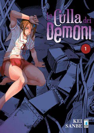 La Culla dei Demoni - Moryo no Yurikago (Manga)