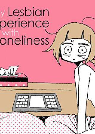 La mia prima volta - My lesbian experience with loneliness