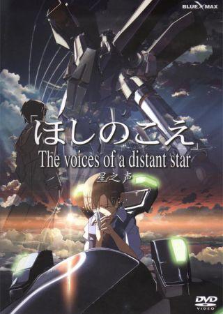 La voce delle stelle