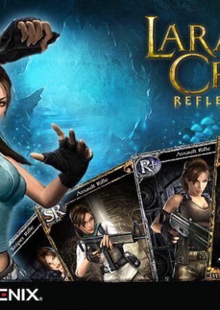 Lara Croft Reflections