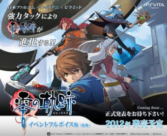 Legend of Heroes: Zero no Kiseki