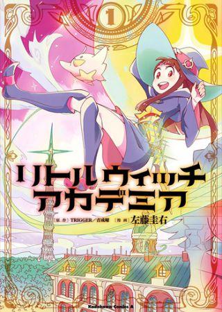 Little Witch Academia - Manga