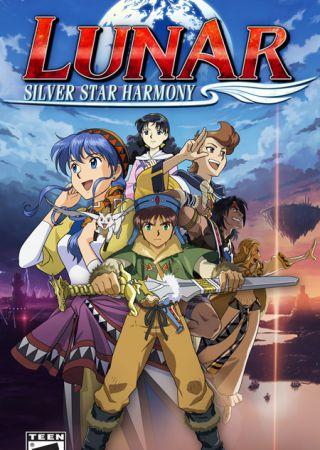 Lunar: Harmony of Silver Star