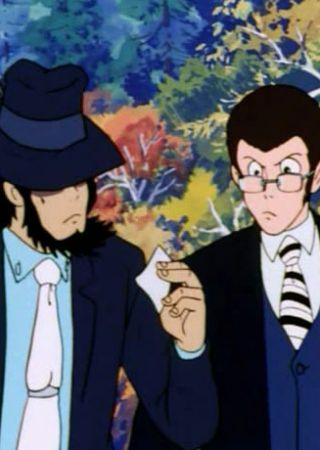 Lupin III: La cospirazione dei Fuma