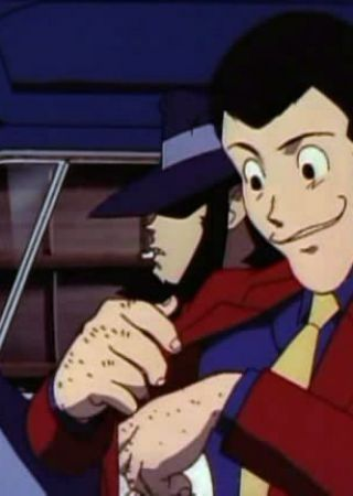 Lupin III: Per un dollaro in più - 1$ Money Wars