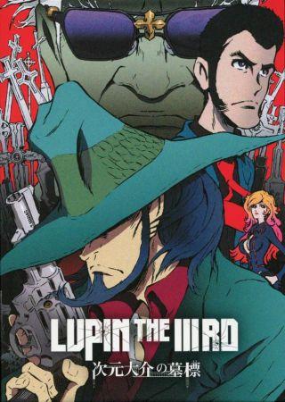 Lupin III - La lapide di Jigen Daisuke