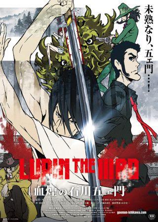 Lupin III: uno schizzo di sangue per Goemon Ishikawa