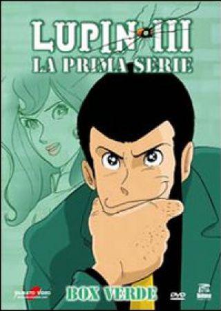 Lupin III - I serie TV