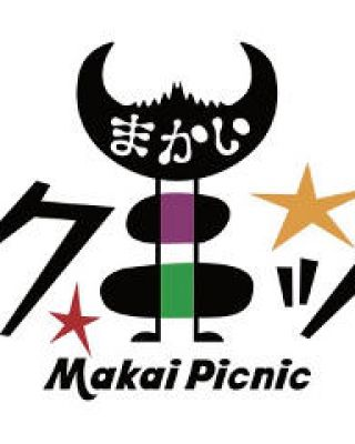 Makai Picnic
