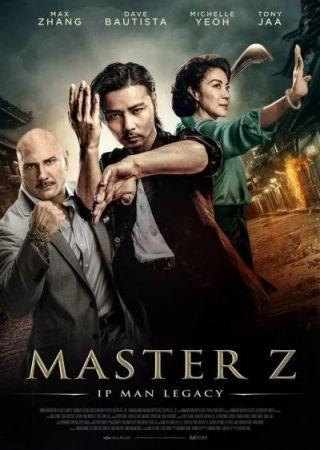 Master Z: IP Legacy