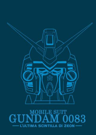 Mobile Suit Gundam 0083: L'ultima Scintilla di Zeon